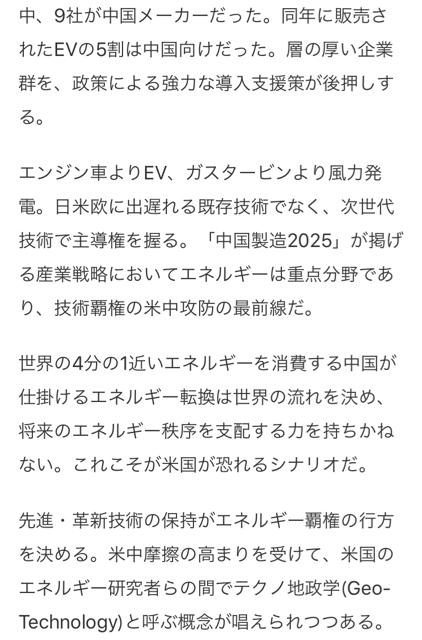 054A898D-4B72-42CE-A20C-1BCDA1F2A0F6.jpg