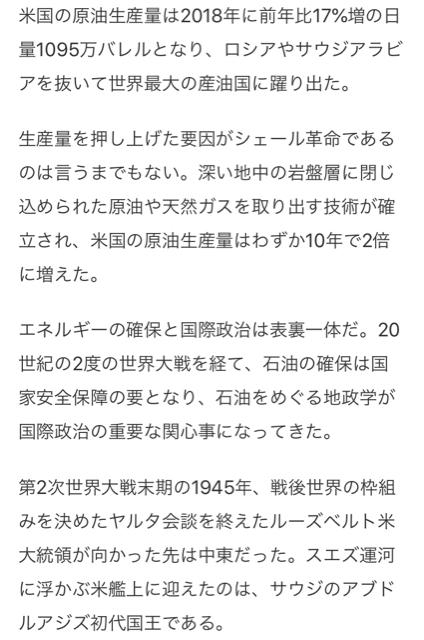 A2FC823F-5F4E-4DD8-BCCF-2FD665CC5765.jpg